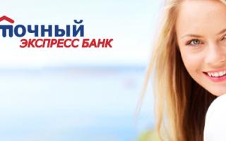 Партнеры банка «Восточный»